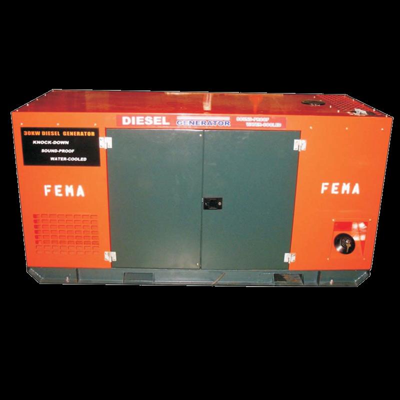 Generador Insonorizado 30kw - 40.8KVA con Transferencia